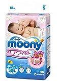 Japanische windeln Moony S (4-8 kg) //Japanese diapers - nappies Moony S (4-8 kg)// Японские подгузники Moony S (4-8 kg)