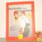 """Buchempfehlung """"Erziehen ohne Schimpfen"""" von Nicola Schmidt"""